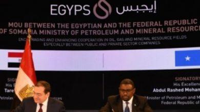 Photo of مؤتمر مصر الدولي للبترول يدعم تبادل الخبرات بين الدول