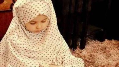 Photo of الإفتاء توضح فضل تربية البنات في السنة النبوية