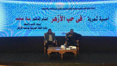 """Photo of قصيدة """"قمر على جبل"""" لشيخ الأزهر في معرض الكتاب"""