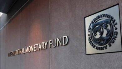 Photo of النقد الدولي يأمل في الإستجابه العالميه لحمايه الإقتصاد