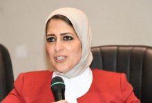 Photo of وزارة الصحة تكشف حقيقة مصل كورونا المصري