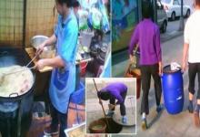 Photo of صينيون يحولون فضلات المجاري إلي زيوت للطهي