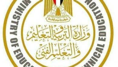 Photo of أكاديمية المعلمين تعلن شروط وضوابط التطوع للعمل فى المدارس