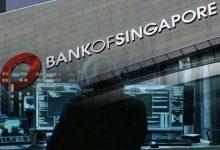 Photo of كورونا يتفشى في بنوك سنغافورة وحالة التأهب بالبرتقالي