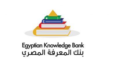 Photo of اشتراك طلاب الثانوي في بنك المعرفة