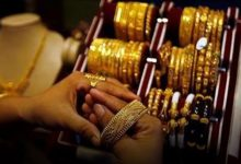 Photo of إنخفاض في أسعار الذهب بدايهً  من فبراير