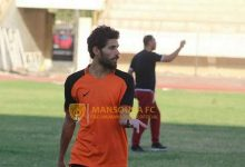 Photo of تغيب لاعب المنصوره لأكثر من شهرين  عن مران الفريق