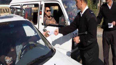 Photo of إتجاهات مرورية جديدة بشارعي أحمد ماهر وچيهان