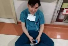 Photo of مواطن صيني يتسبب في موجة رُعب بمستشفى كفر الدوار