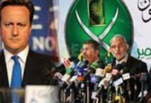 Photo of البرلمان البريطاني يطالب بوضع جماعه الإخوان علي قائمه الإرهاب