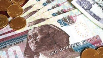 Photo of صندوق النقد يعرب عن حاجه مصر للإصلاحات