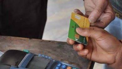 Photo of التموين تطالب المواطنين بتحديث البيانات