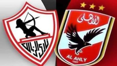 Photo of مشاهدة مباراة الأهلي والزمالك اليوم 20 / 2 / 2020