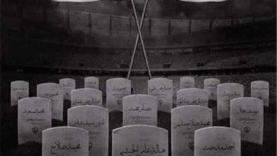 "Photo of فى ذكراهم لن ننساهم ""حكايه فرسان"""