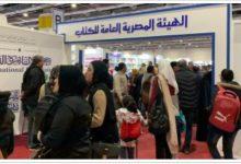 Photo of 155 الف نسخه كتاب تباع في معرض القاهرة الدولي للكتاب في دورته الـ 51