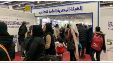 Photo of 2 مليون و 800 الف جنية  إيرادات معرض القاهرة الدولي لدورته ال 51