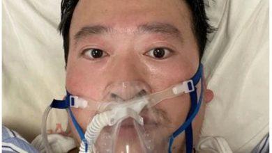 Photo of وفاة الطبيب الصيني الذي أرسل تحذيرات عن الكورونا في أول ظهوره