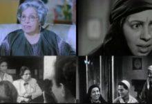 Photo of أبرز شخصيات نعيمة وصفي.. فى يوم ميلادها