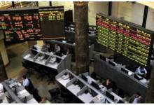Photo of حصاد الاقتصاد أمس الاثنين 24 فبراير