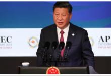 Photo of الرئيس الصيني : أن بلاده قادرة علي القضاء علي الكورونا ..و لن يتأثر اقتصادها