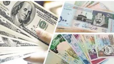 Photo of أسعار العملات اليوم الجمعة 14 / 2 / 2020 في استقرار