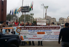 Photo of الدقهلية تنظم مسيرة للاعلان عن حملة تطعيم ضد مرض شلل الأطفال