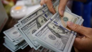 Photo of اليوم الأربعاء يسجل الدولار 15.55 جنية