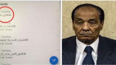 "Photo of "" طنطاوي مات "" هاشتاج رقم واحد في تويتر .. لا بيانات رسمية حتي الآن"