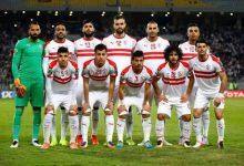 Photo of وصول فريق الزمالك الي الدوحة