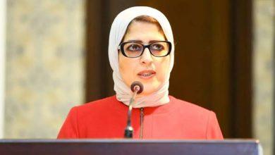Photo of وزيرة الصحة: تقديم الخدمات العلاجية لـ 168 ألف مواطن بالمجان بـ 128 قافلة