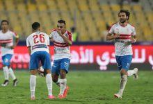 Photo of زمالك كارتيرون يهزم الأهلى ويحصد السوبر