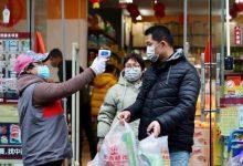 Photo of الصين تُعلن عن إطلاق تطبيق إلكتروني للكشف عن الإصابة بفيروس كورونا