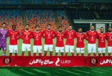 Photo of الأهلي يواصل سلسلة اللاهزيمه في الدوري المصري علي حساب طلائع الجيش