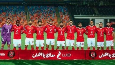 Photo of الأهلي يحدد موعد مواجهته مع صن داونز بالقاهره