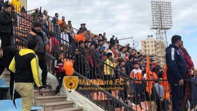 Photo of إنتهاء الشوط الأول من مباراة المنصوره وغزل المحله