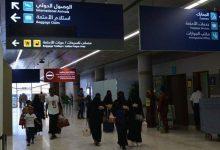 Photo of عودة  المُعتمرين  من المطار عقب توقف الرحلات إلى السعودية