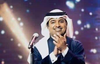 Photo of راشد الماجد مسك الختام في فبراير الكويت 2020