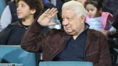 Photo of مرتضى منصور يعتذر عن الترشح على منصب نقيب المحامين