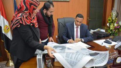 Photo of محافظ الدقهلية يعتمد المخططات التفصيلية لأربعة مدن