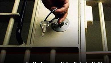 Photo of إخلاء سبيل المتهمين بمحاولة إشعال النار في متحدي إعاقة