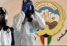 Photo of الكويت تُعلن 43 حالة مؤكدة بفيروس كورونا والعدد في تزايد
