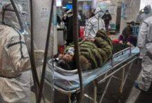 "Photo of حصيلة جديدة ""مرعبة"" لضحايا كورونا في الصين"