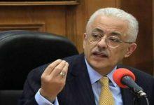Photo of وزير التعليم يعلن موعد انتهاء الدروس الخصوصية