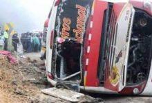 Photo of مصرع وإصابة 36 شخص فى انقلاب حافلة شمال شرق الهند