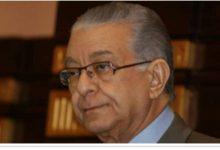 Photo of وفاة النائب العام الاسبق رجاء العربي