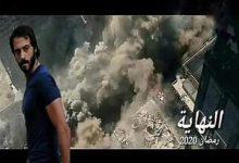 Photo of «نهاية» يوسف الشريف فى مدينه السادس من أكتوبر