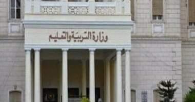 Photo of وزير التعليم : لا صحة لمنح يوم الخميس أجازة للمدارس