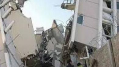 Photo of زلزال يضرب جنوب غرب بابوا  بغينيا الجديدة