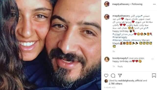 Photo of مجدى الهوارى يحتفل بعيد ميلاد ابنته بصورة