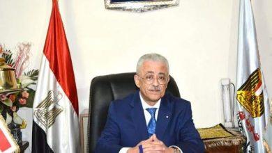 Photo of حقيقة منح أجازة للمدارس بسبب «كورونا»
